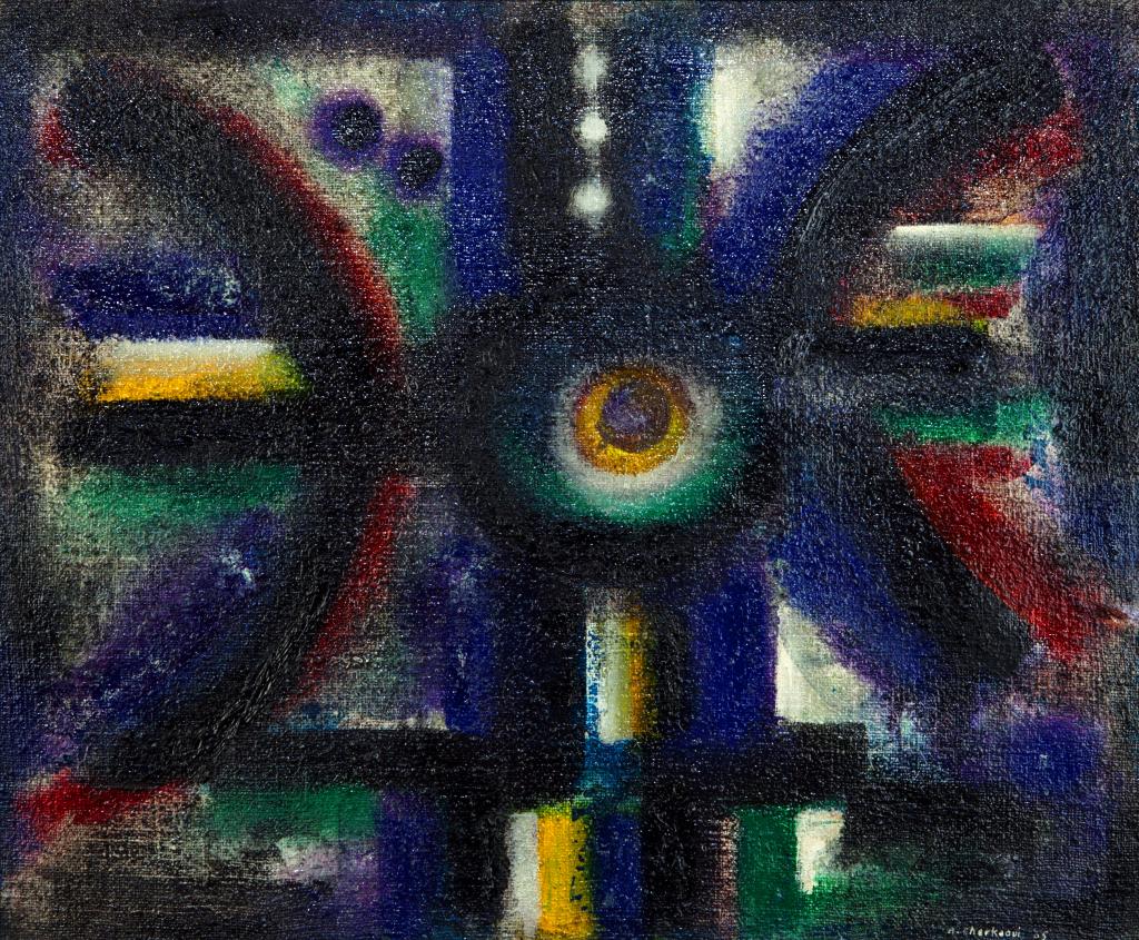 Alea, Ahmed Cherkaoui, 1965 - 100 Chefs d'oeuvre de l'Art moderne et contemporain arabe, la Collection Barjeel a l'IMA