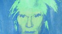 Andy Warhol, Autoportrait a la lumiere noire, musee wurth d'Erstein, nuit des musées 2017
