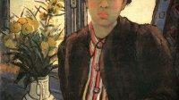 Autoportrait - Pan Yuliang - Musee Cernuschi