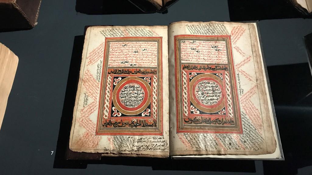 Dalâ'il al-khayrât, Al-Jazûlî, Somalie, 1899 - Trésors de l'Islam en Afrique. De Tombouctou à Zanzibar exposition Institut du Monde Arabe Paris_1672