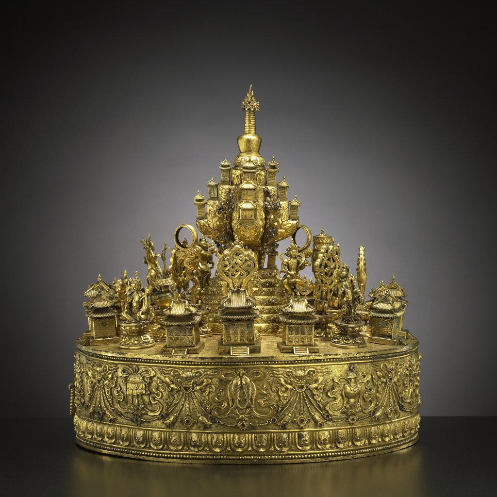 """Cosmogramme avec l'inscription en tibétain du caractère """"Om"""""""