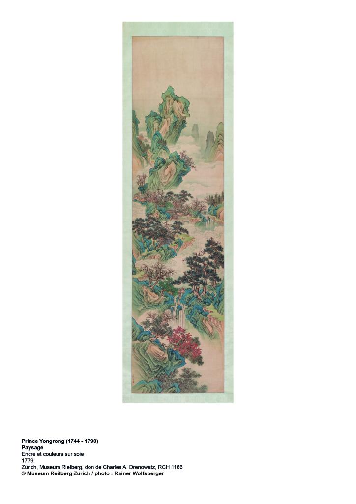 Prince Yongrong (1744 ‐1790) Paysage