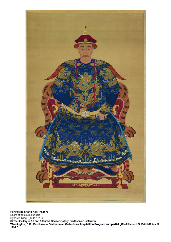Portrait de Shang Kexi 1676