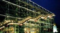 Nuit europeenne des musees 2017 Centre Pompidou Paris