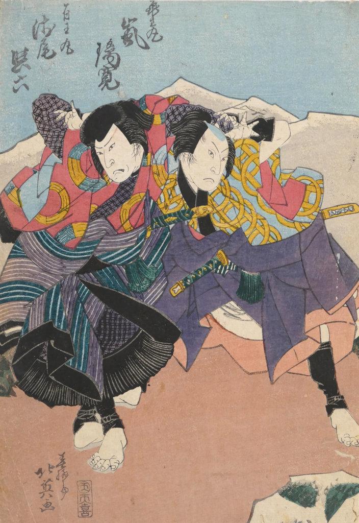 scène de théâtre Kabuki estampe japonaise Musée Marcel Sahut de Volvic