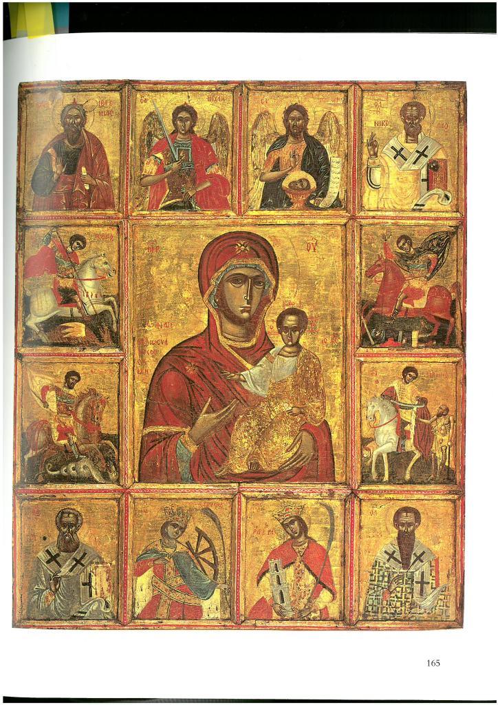 Yûsuf al-Musawwir, Vierge Hodigitria entourée de saints, Alep, 1650, Chrétiens d'Orient, IMA