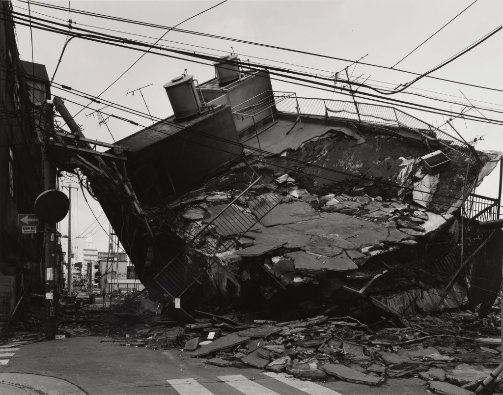 Ryuji Miyamoto Kobe, après le tremblement de terre, 1995
