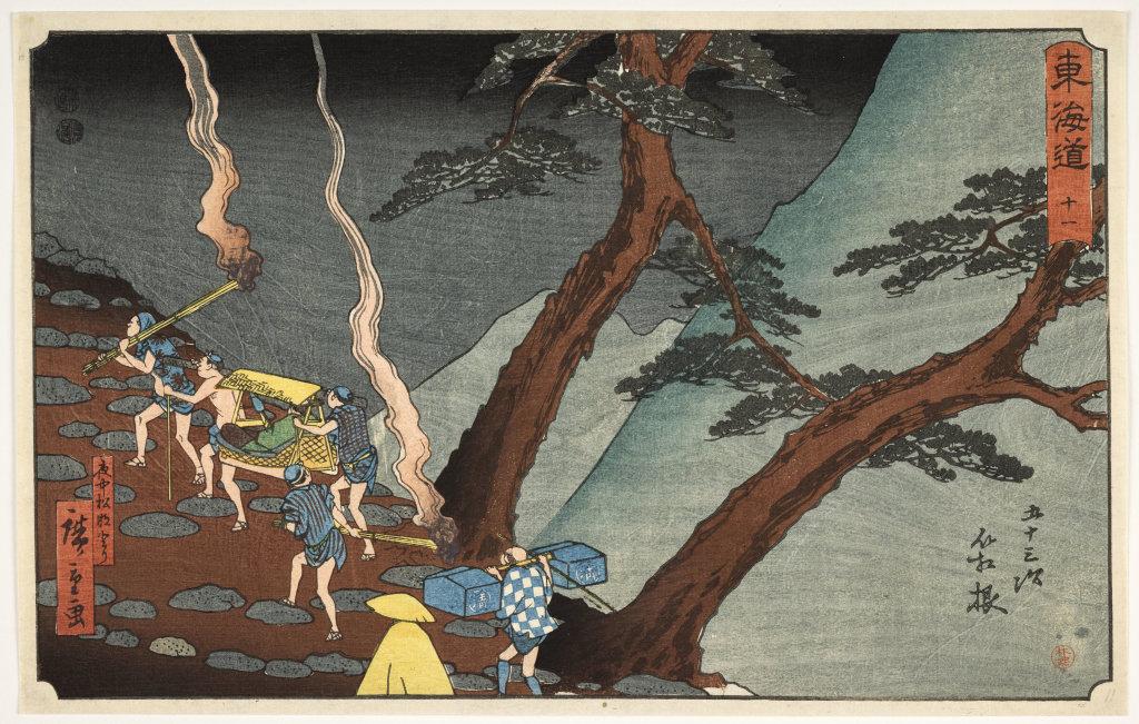 Utagawa Hiroshige, Voyage nocturne aux flambeaux, Hakone, Paysages japonais, Musée Guimet