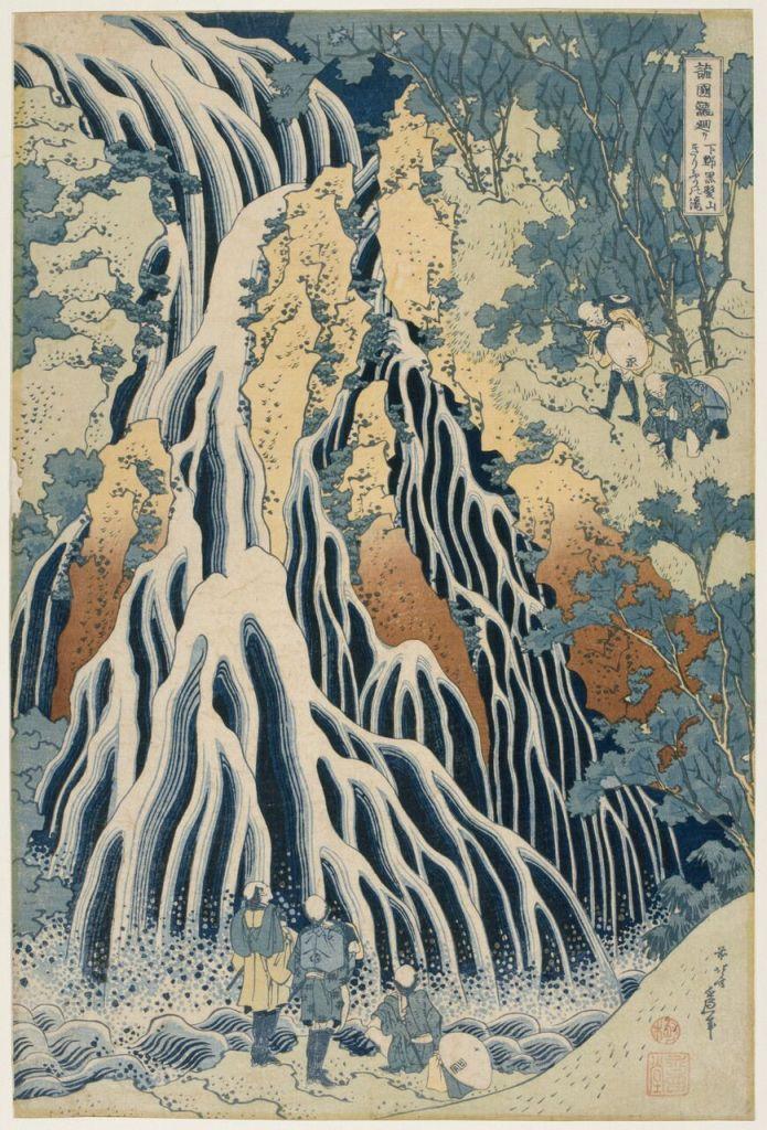 Katsushika Hokusai, Chutes d'eau de Kirifuri au mont Kurogami, Paysages japonais, Musée Guimet