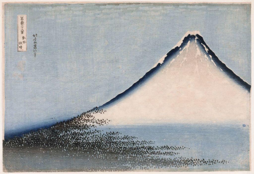 Katsushika Hokusai, Vent frais par matin clair, Paysages japonais, Musée Guimet