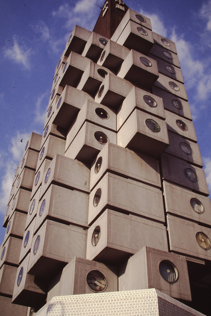 Kisho KUROKAWA, Nakagin Capsule Tower Building, 1972