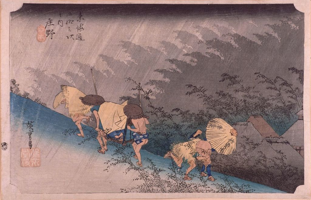 Utagawa Hiroshige, Averse a Shono (45e relais), Paysages japonais, d'Hokusai, Musée Guimet