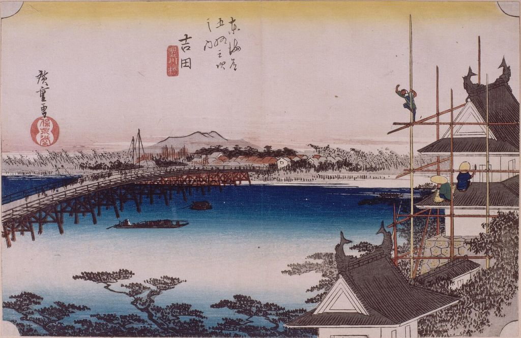 Utagawa Hiroshige, Yoshida, Pont Toyokawa (34e relais), Paysages japonais, Musée Guimet