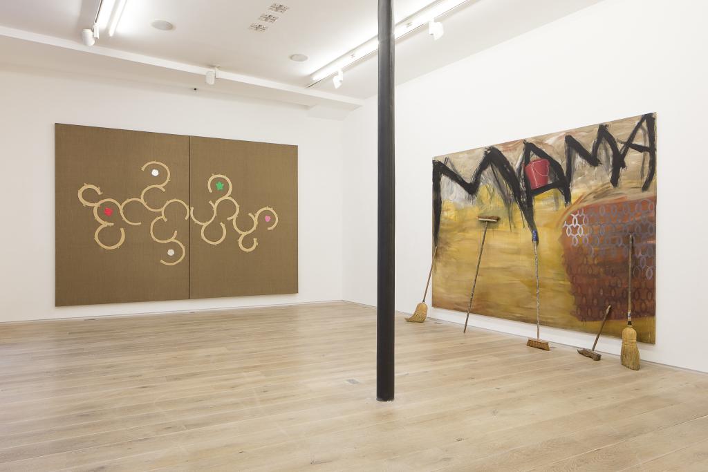 Exil Vue d'exposition, Hyun Soo choi Carlos Kusnir, 2017