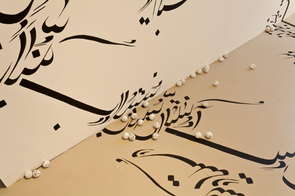 The Written room, 2012, Lettres ouvertes de la calligraphie au street art, Institut des cultures d'Islam