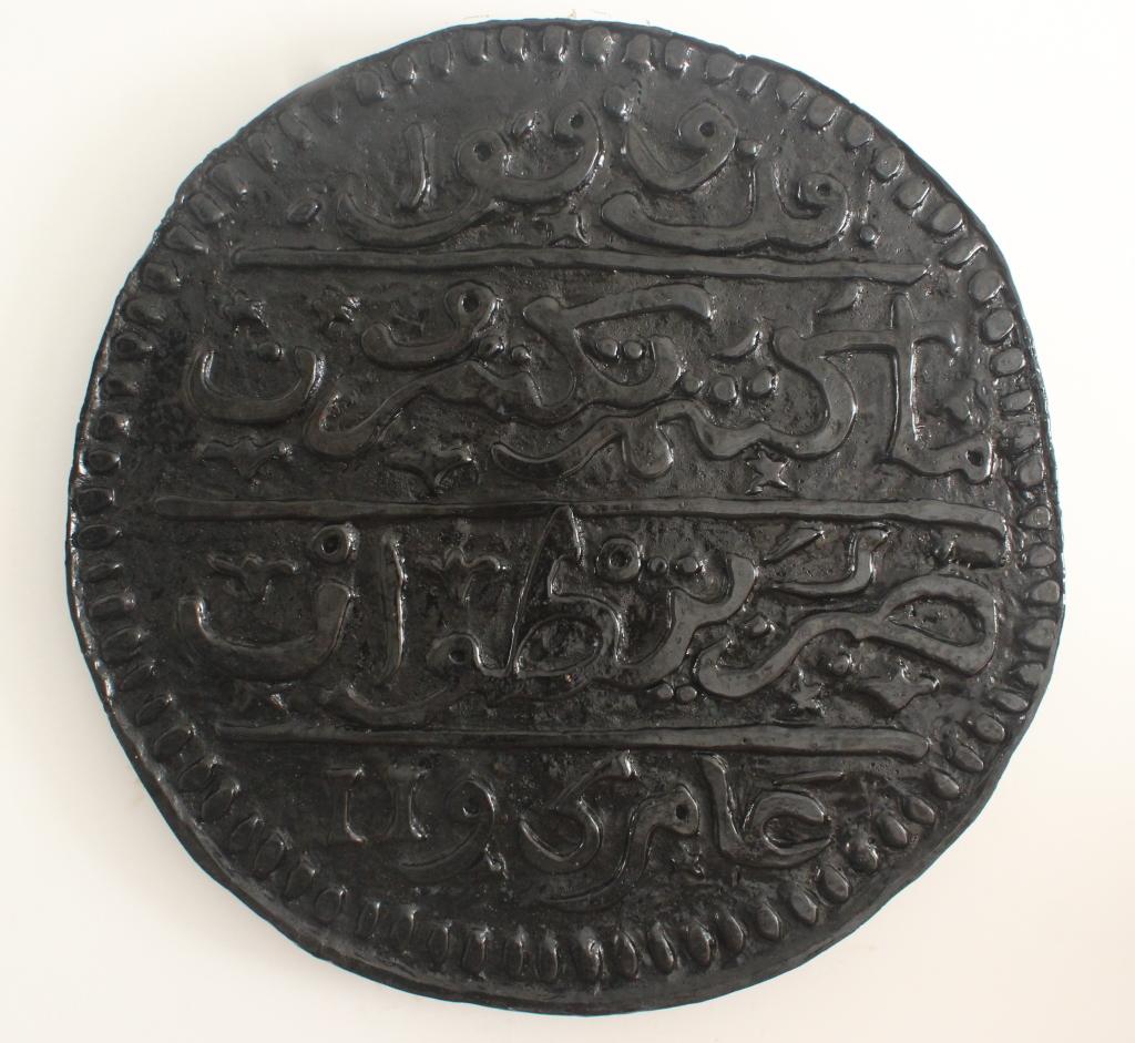 Two Powers, 2014, Lettres ouvertes de la calligraphie au street art, Institut des cultures d'Islam