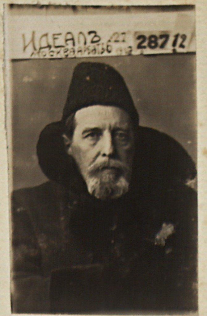 Joseph Berthelot, baron de Baye, Moscou, 1915