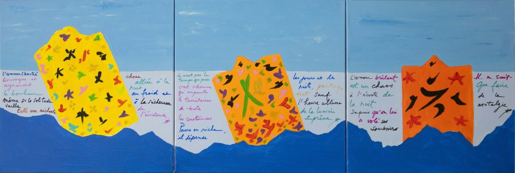 Tahar Ben Jelloun, Sans titre, acrylique sur toile, Tahar Ben Jelloun, IMA