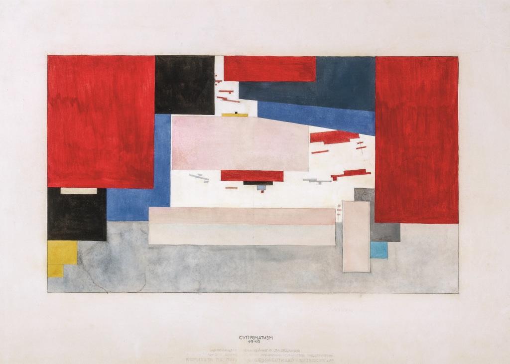 14 El Lissitzky et Malevitch, Suprématisme, Esquisse de rideau pour la réunion du Comité de lutte contre le chômage 1920