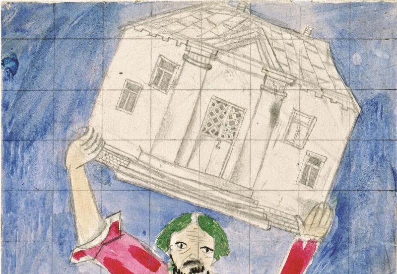 2 Marc Chagall Paix aux chaumieres Guerre aux palais 1918