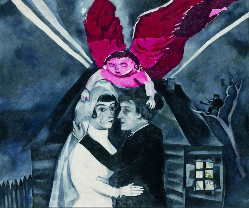 4 Marc Chagall La Noce 1918