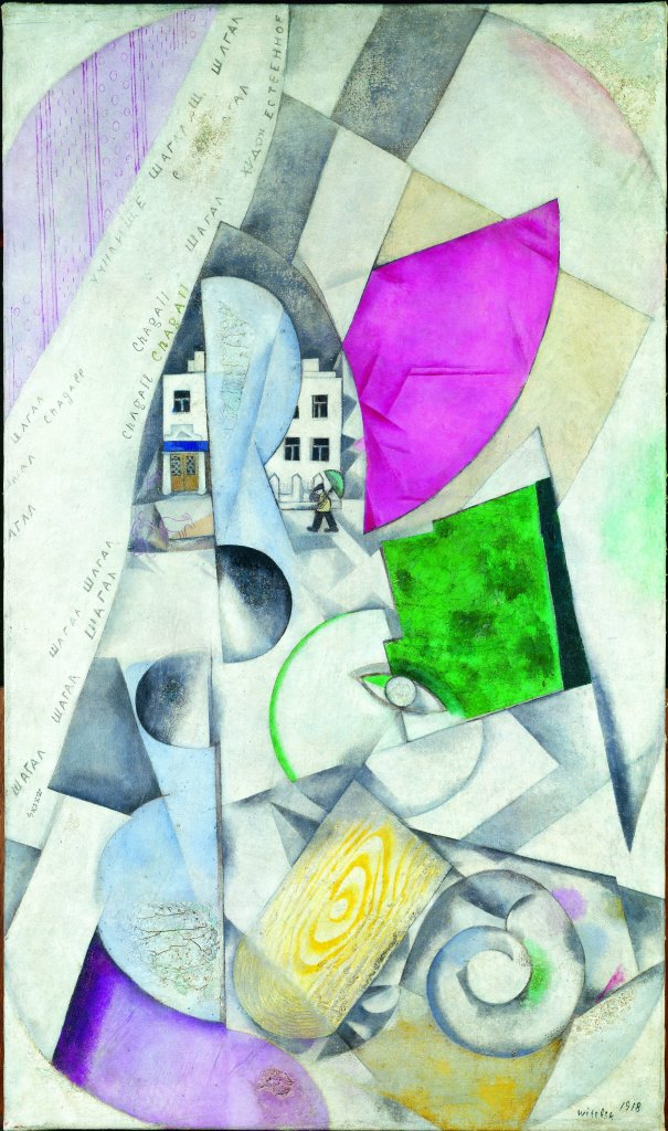 6. Marc Chagall, Paysage cubiste 1919