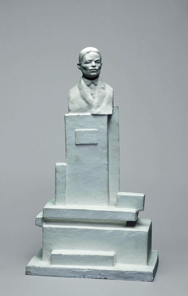 7. David Yakerson, maquette pour le monument à la mémoire de Karl Liebknecht 1920