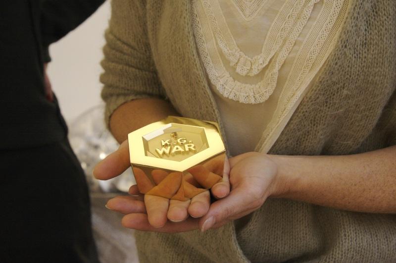 Subodh Gupta, 1 K.G. War, 2007 1 kg gold, 24 carat