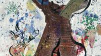Collection  particulière©  ADAGP,  Paris,  2018  ©  Archives  Marc  et  Ida  Chagall,  Paris