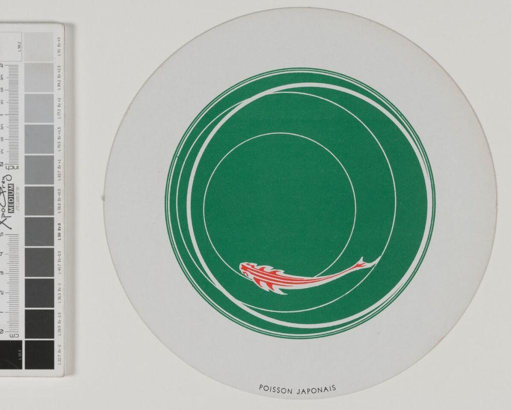 Marcel Duchamp, Disques optiques - © RMM Rouen Normandie 4