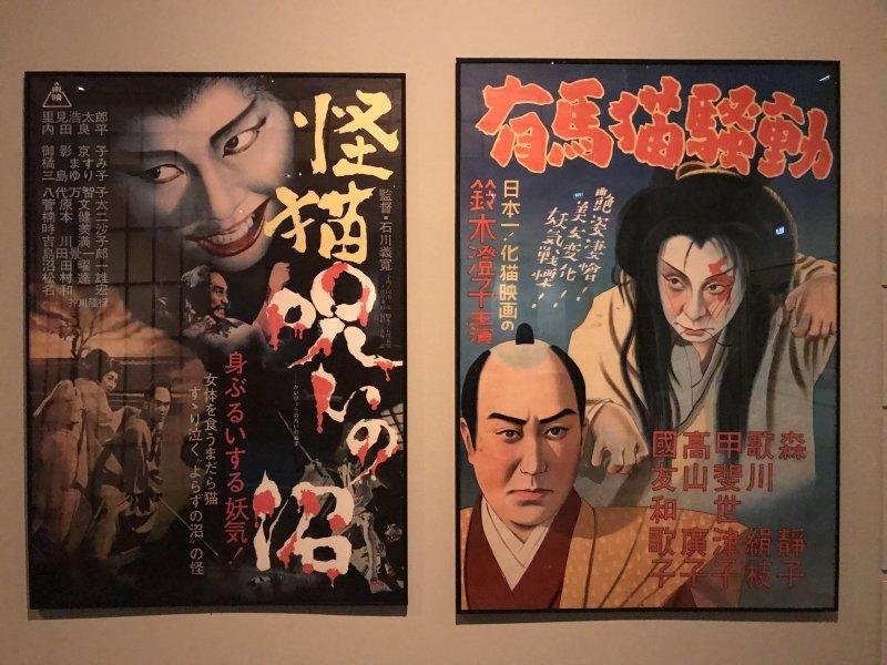 Vue de l'exposition Enfers et fantômes d'Asie - Musée du Quai Branly - Jacques Chirac (32)