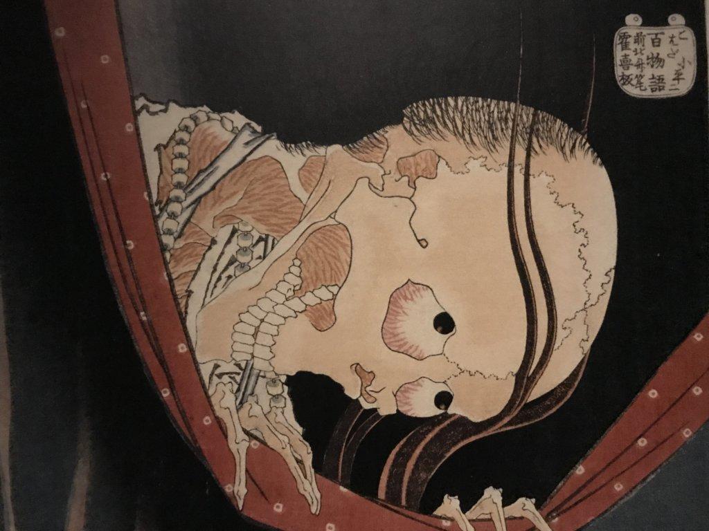 Vue de l'exposition Enfers et fantômes d'Asie - Musée du Quai Branly - Jacques Chirac (34)