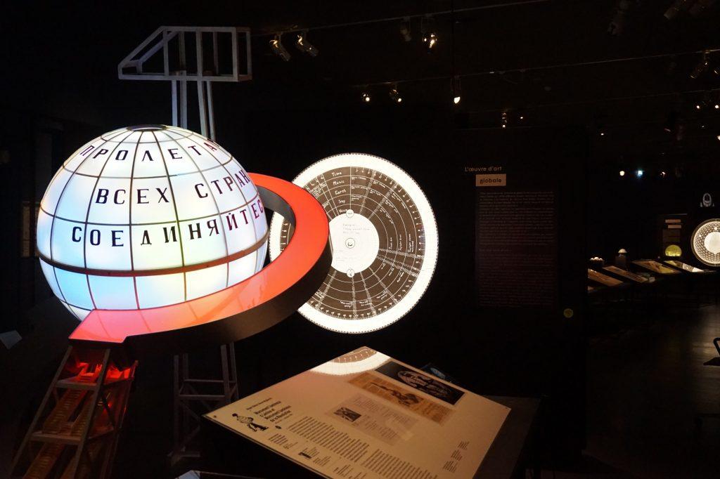 Vue de l'exposition Globes à la Cité de l'Architecture et du Patrimoine (24)