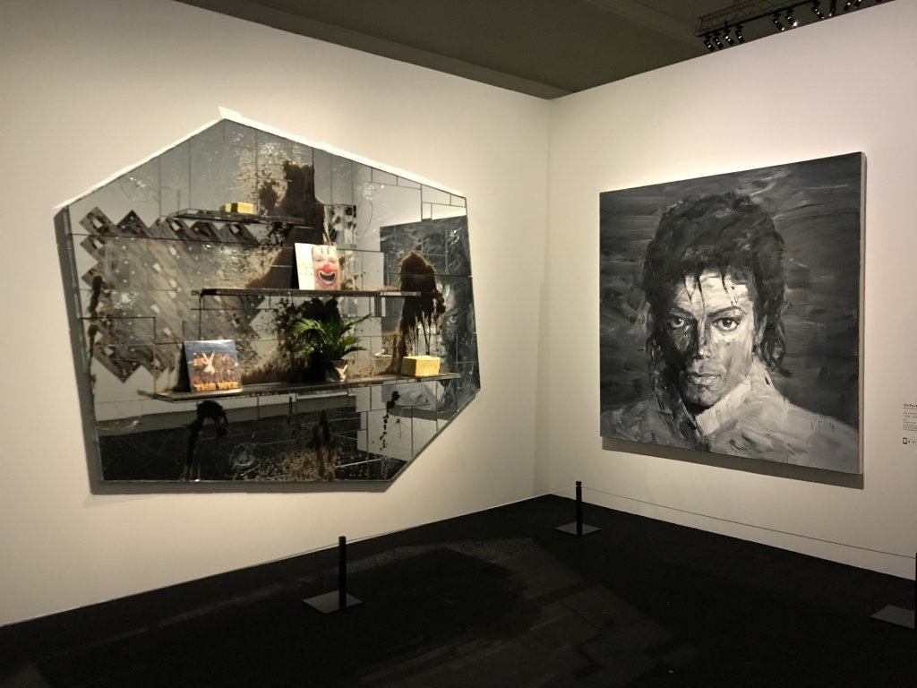 Vue de l'exposition Michael Jackson, On the Wall - Grand Palais (2)